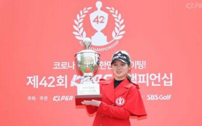 Hyun Kyung Park se convierte en la primera golfista que gana un torneo tras el COVID-19